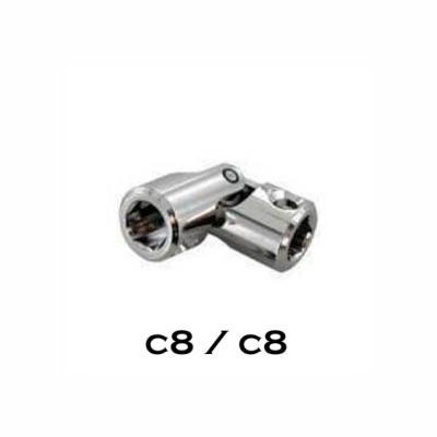 Cardan Manivelle Volet Roulant.Cardan Carre 8 8 Pour Volet Roulant