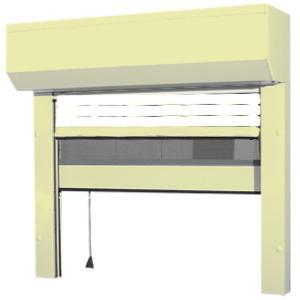 volet roulant manivelle moustiquaire int gr e coffre beige lames pvc blanc. Black Bedroom Furniture Sets. Home Design Ideas